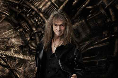 NY VIDEO: Ayreon - Star Of Sirrah (Lyric) 1